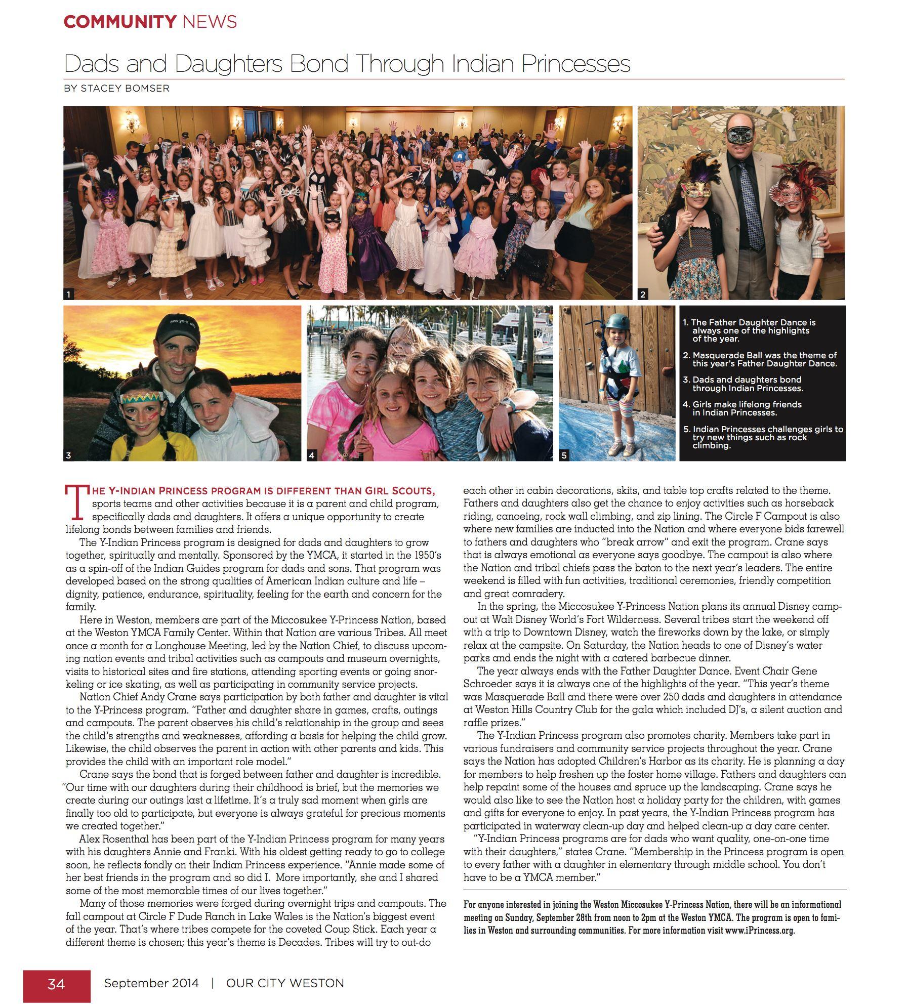princess_article